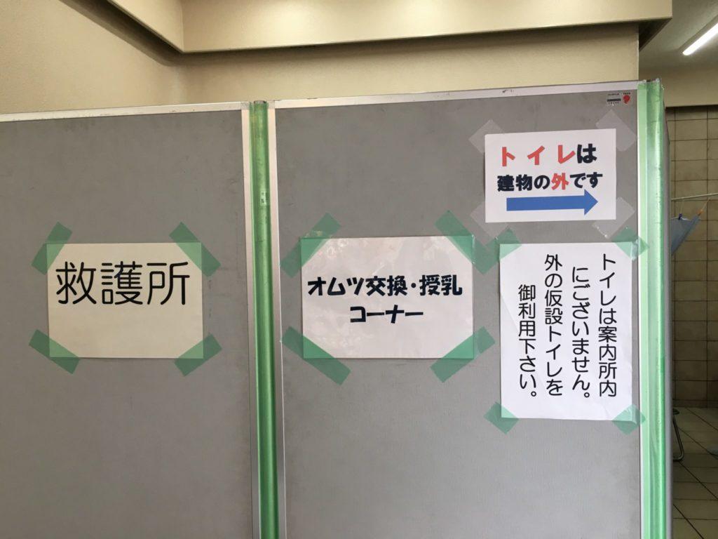 平塚七夕の授乳、オムツ交換