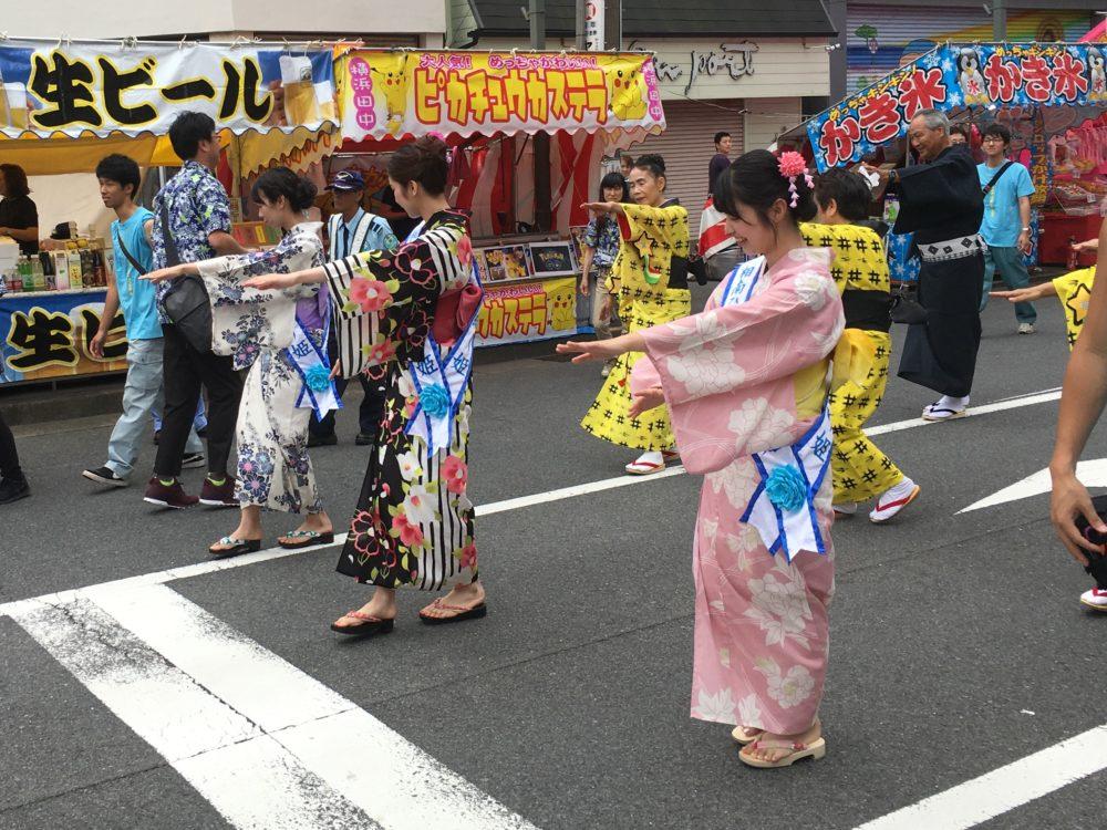 平塚七夕踊り、千人パレード