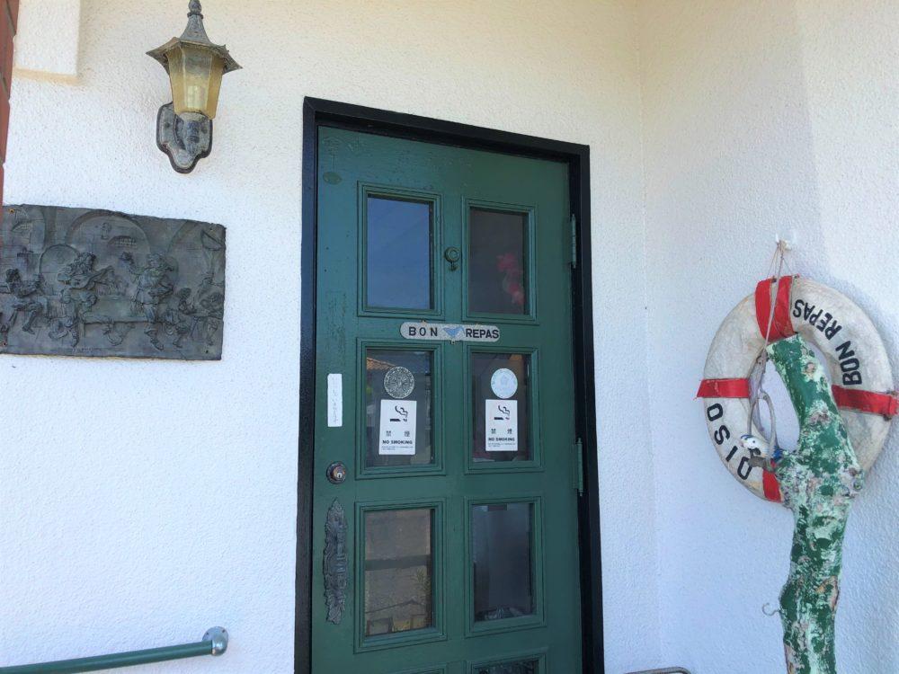 ボン・ルパ 大磯の洋食屋さん